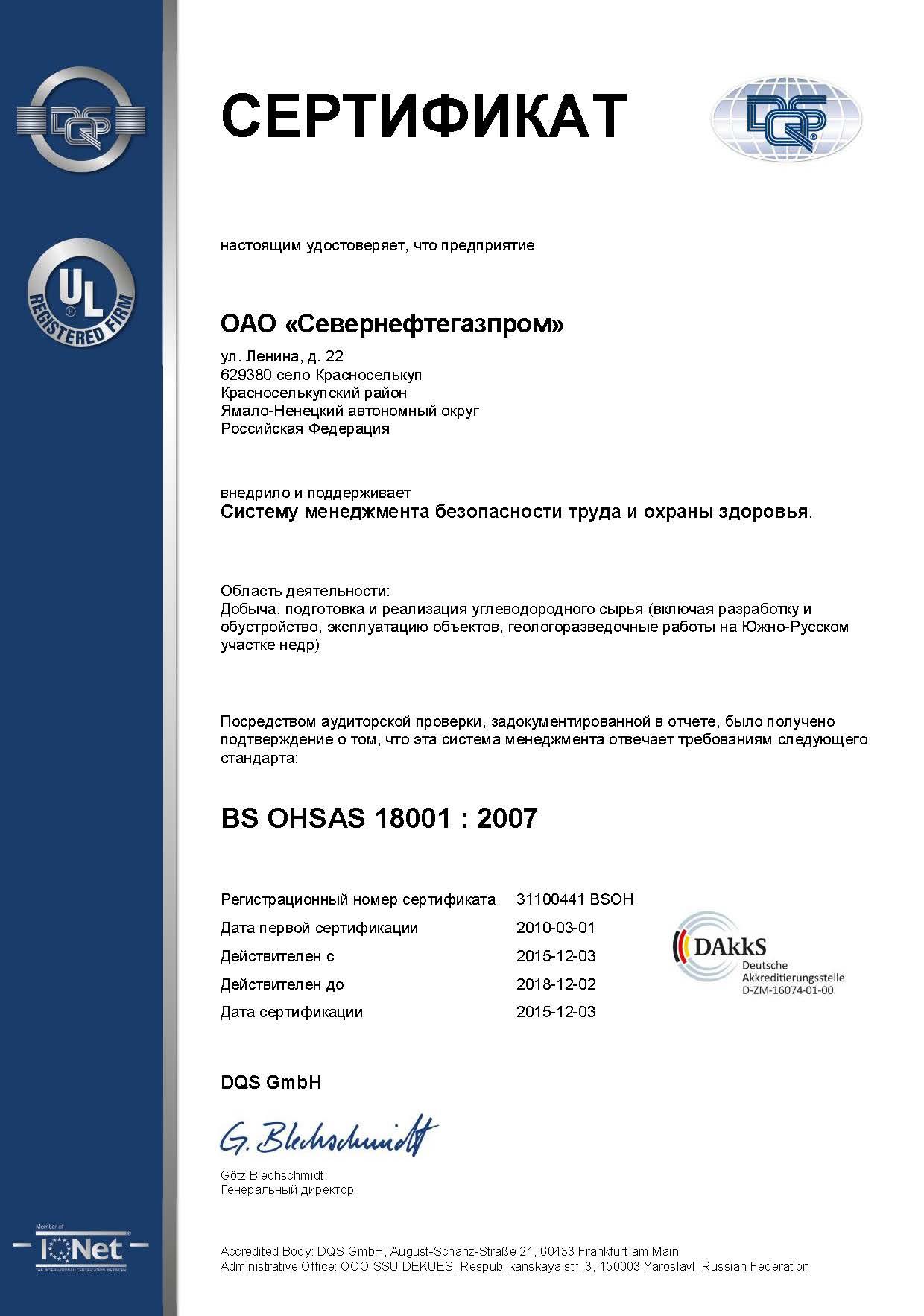 Медицинские регистраторы инструкция по охране труда